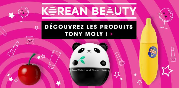Cover pour le site mobile Sephora